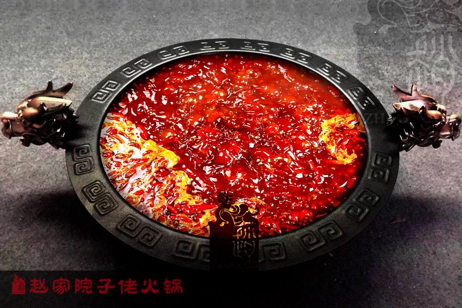 全红汤 正宗创新锅底
