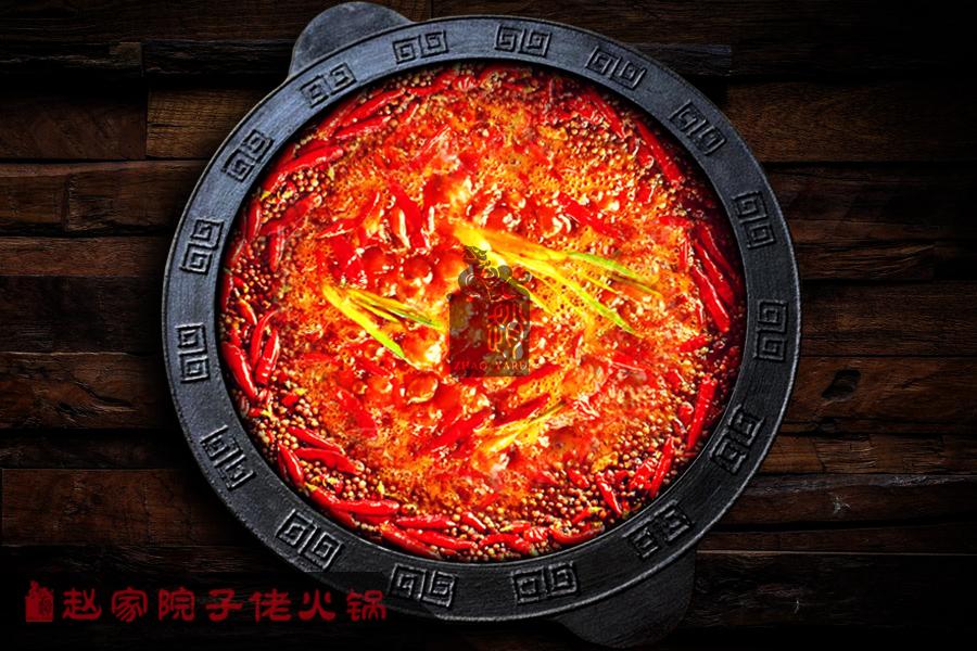 全红汤 正宗传统锅底