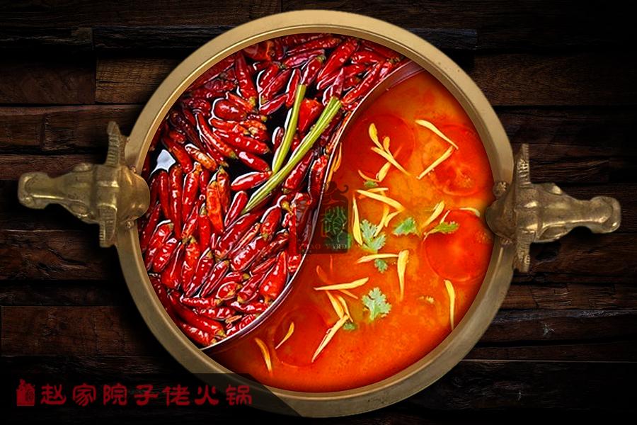 品牌鸳鸯锅 番茄锅底