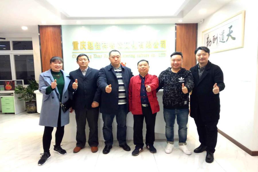 重庆加盟商